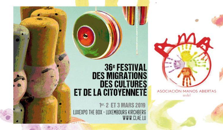ama_festivaldemigraciones19-752×440