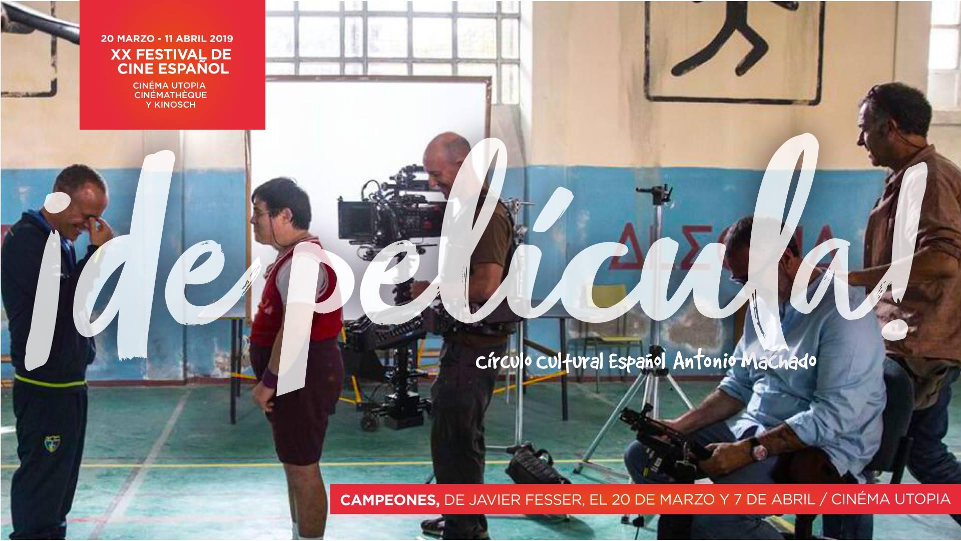 festival de cine espanol